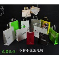 供应天津纸袋厂家,天津纸袋定做,天津白牛皮纸袋