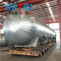 3米直径大型硫化罐生产制造厂家,安泰机械