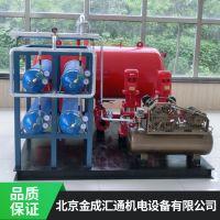 燕郊金成汇通消防气体顶压给水设备现货