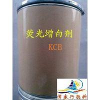 荧光增白剂 SWhite KCB 5089-22-5