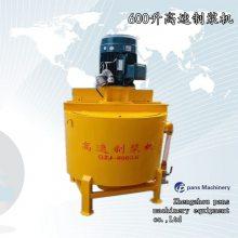 湖北武汉路基加固GZJ-900XS型水泥搅拌机哪家好