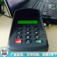 号码输入数字小键盘|会员卡号输入数字小键盘|手机号输入小键盘