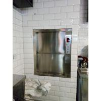河源传菜梯华洋牌TWJ-200型地平式传菜梯