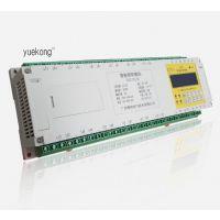 10路20A智能继电器模块 继电器开关模块 智能照明控制系统