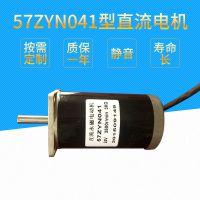 厂家直销 57ZYN041型直流永磁无刷电机 高品质微型直流永磁电机