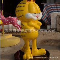 加菲猫玻璃钢树脂卡通雕塑卡通动物人物雕塑户外摆件现货定做