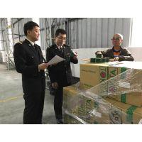 上海进口货物清关一般有哪些费用