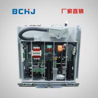 VS1真空高压断路器机构 手车式