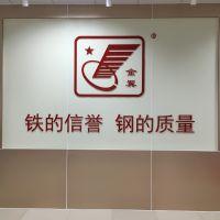 肇庆市澳得化工设备有限公司