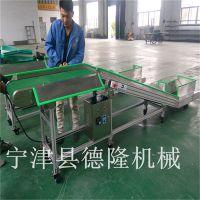 Z字型皮带爬坡输送机/防滑PVC传送带/铝型材运输机/德隆非标定制
