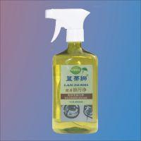 日化批发 日化洗涤用品 厨房清洁剂 厨房油污净