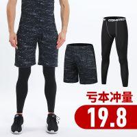 运动紧身裤男士打底裤跑步篮球长裤速干健身训练服七分黑色紧身裤