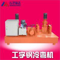 隧道支护系列液压H钢弯拱机生产加工