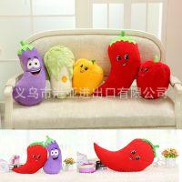 创意礼品 可爱水果蔬菜系列毛绒小玩具 玩偶