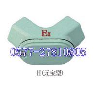防爆穿线盒BHC(YHXE)-H-G25元宝型防爆穿线盒1寸弯通DN25