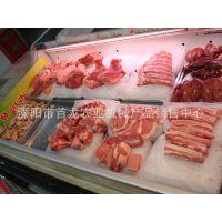 鲜肉灯管,鲜肉展示灯管,冷鲜肉展示柜专用灯管,冷冻柜展示灯
