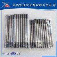 紧固件六角钛螺栓、钛丝杆 钛标准件 高品质加长钛螺杆