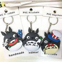 TOTORO宫崎骏 龙猫 双面小挂饰 可爱龙猫系列挂件 钥匙扣
