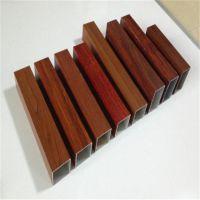 十堰仿木纹铝方通订做 外墙装饰铝方通供应商