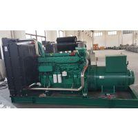 玉柴YC6TD840-D31 550KW发电机组 影院备用三相380v大型全铜芯发电机