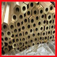 银川黄铜管 锡青铜管 方矩管 黄铜六角棒 环保无铅毛细管保材质