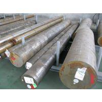 国产10Ni3MnCuAl模具钢 10Ni3MnCuAl优质模具钢 现货供应