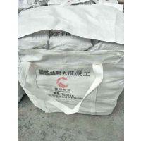 磷酸盐耐火混凝土