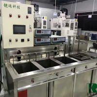 供应KR-469CSF光学玻璃清洗机 工业超声波清洗机