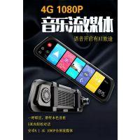 全屏流媒体行车记录仪双镜头高清夜视全屏后拉1080P流媒体wifi无线互联安卓8.1+4G