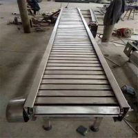 弘捷链板输送机-生产厂家