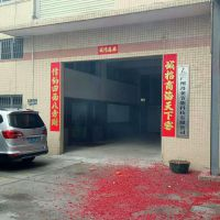 广州丹莱节能科技有限公司