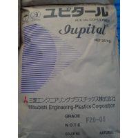 日本三菱POM F20-03 低粘度 高流动 注塑级 进口供应