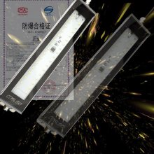 LED防爆机床工作灯 CNC金属数控车床照明灯60W 220V24V