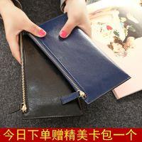 新款日韩版女士长款钱包拉链超薄款软皮钱夹牛皮简约时尚学生潮