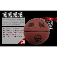 正品摩途篮球204 夏季训练专用