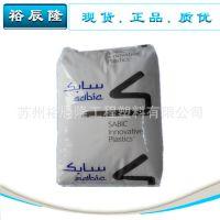 PC/沙伯基础/hf1130 高流动 低分子 抗紫外线 超薄产品 可喷油