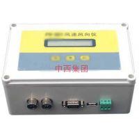 中西 风速风向仪 型号:XP1/PH91/PH-SD1库号:M322920