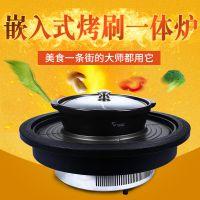 50cm铝合金涮烤一体锅涮烤锅火锅烧烤两用锅电陶炉火锅烧烤锅铁板