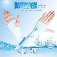 新款分手指冰丝袖套开车防晒防防紫外线男女长款半指手套