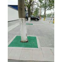 地沟格栅盖板 玻璃钢格栅报价 河北平台玻璃钢格栅