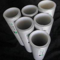 供甘肃酒泉铝合金衬塑管和嘉峪关铝合金衬塑PPR管