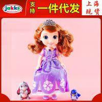 JAKKS杰克仕公主娃娃女孩玩具小公主苏菲亚娃娃儿童礼物