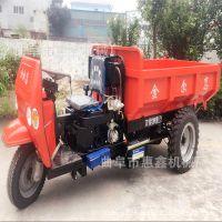 矿石运输柴油马力三轮车 单缸18马力三轮车 抗洪救灾的柴油三轮车