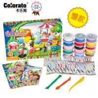 卡乐淘超轻粘土工具套装12色儿童橡皮泥幼儿园彩泥太空泥黏土玩具