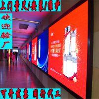 北京工厂制作手机店铝型材无边框超薄卡布uv软膜灯箱地铁橱窗广告