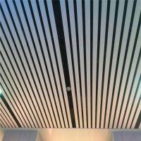 热销推荐金属挂片天花 铝合金挂片天花吊顶 木纹铝挂片天花