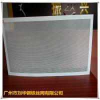 批量生产各种金属冲孔网|热镀锌钢板网加工|不锈钢微孔过滤筛网