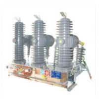 长城电器ZW32-24型户外高压真空断路器