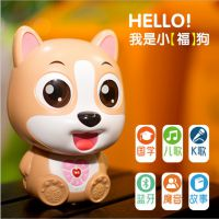 厂家儿童早教机小福狗英语故事学习机0-8岁幼教玩具 狗年宝宝礼物