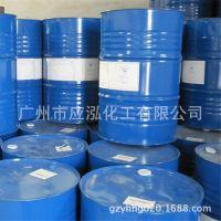 优质耐酸碱渗透剂JFC 帆布片测试渗透力5S-100秒